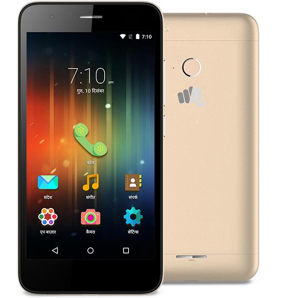 Micromax Unite 4 Pro Smartphone