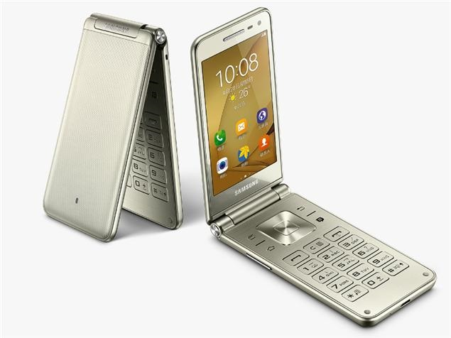 Samsung Galaxy Folder 2 Flip Smartphone